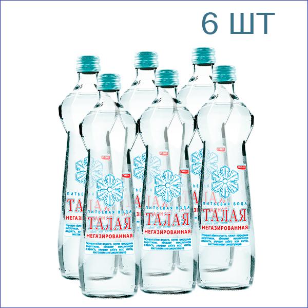 """Питьевая вода """"Талая"""" 0,5л./6/СТ/негаз"""