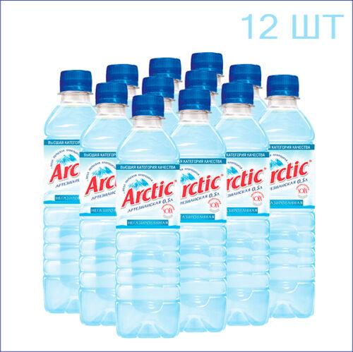 """Вода питьевая """"Arctic"""" 0,5л./12/ПЭТ/негаз"""