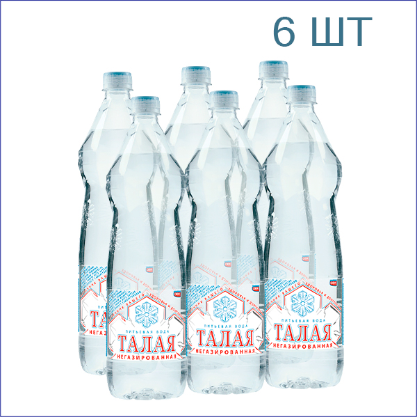 """Питьевая вода """"Талая"""" 1,25л./6/ПЭТ/негаз"""