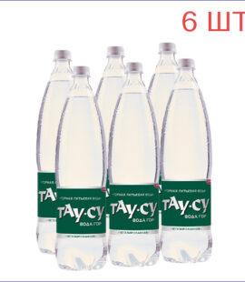 """Вода питьевая """"Тау-Су"""" 1,5л./6/ПЭТ/негаз"""