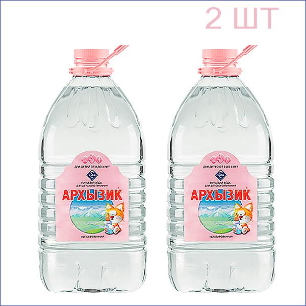 """Вода питьевая """"Архызик"""" 5л./2/ПЭТ/негаз"""
