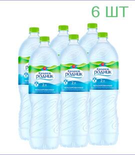 """Вода питьевая """"Калинов родник"""" 2л./6/ПЭТ/негаз"""