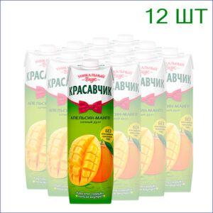 "Нектар ""Красавчик"" апельсин-манго 0,95л./12/ТП - 12"