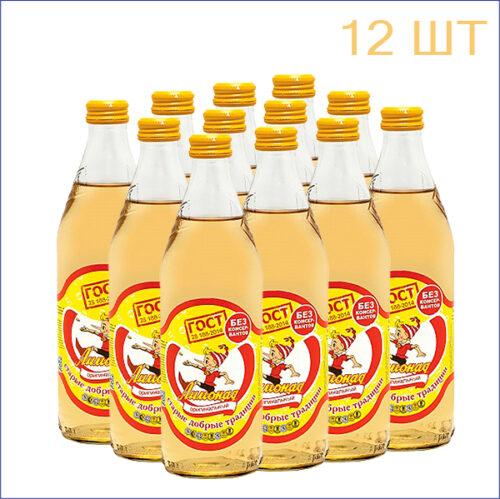 """Лимонад """"Старые Добрые Традиции"""" оригинальный 0,5л./12/СТ - 12"""