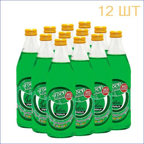 "Лимонад ""Старые Добрые Традиции"" тархун 0,5л./12/СТ - 12"
