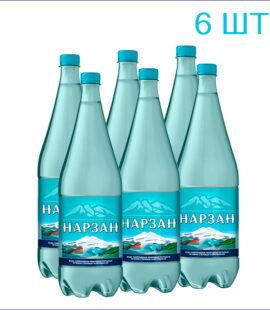 Минеральная вода «Нарзан» 1л./6/ПЭТ/газ