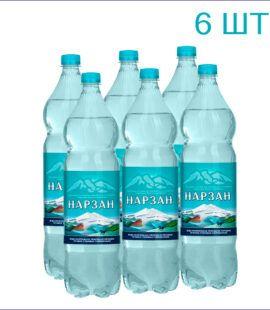 Минеральная вода «Нарзан» 1,5л./6/ПЭТ/газ