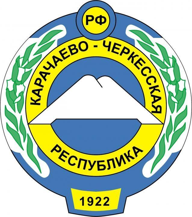 Карачаево-Черкессия