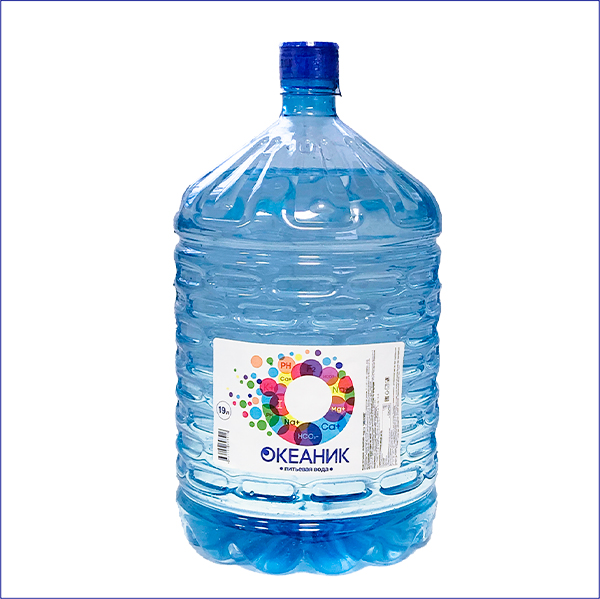 """Вода питьевая """"Океаник"""" 19 л. ПЭТ"""