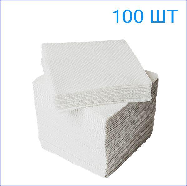 Салфетки белые бумажные 25мм/100 шт.