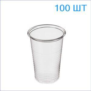 Стакан прозрачный 200 мл/100 шт.