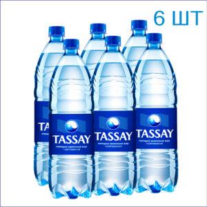 """Вода питьевая """"Tassay"""" 1,5л./6/ПЭТ/газ"""