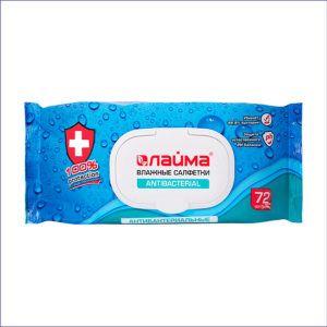 Салфетки влажные ЛАЙМА Antibacterial (72 шт)