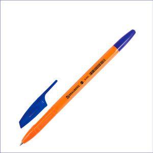Ручка шариковая BRAUBERG (0,7 мм, синяя)