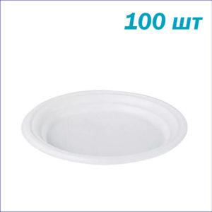Тарелка одноразовая 205 мм